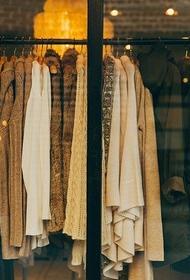 Стилист Петюк рассказал о главном модном тренде