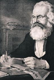 Идеи Маркса вызывали сильное беспокойство у российских монархов ещё в 19-м веке