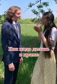 Хабаровчан в TikTok учат креститься