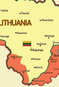 Литва действует в нарушение договора 1997 года и Россия может забрать у нее треть территории