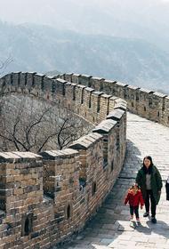 Власти Китая разрешили иметь в семье по три ребенка