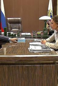 Путин обсудил с детским омбудсменом Кузнецовой помощь детям и отличительную черту мужчин