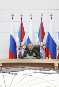 Шойгу: Минобороны в ответ на действия стран НАТО сформирует 20 новых соединений на западе РФ
