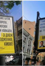 Российский сенатор преподал урок депутату Рады за