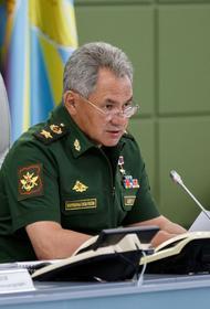 МО РФ пригласило на конференцию по безопасности 119 стран