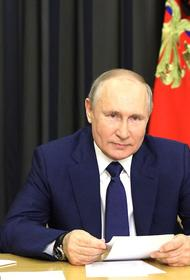 Путин заявил, что у многодетных родителей нагрузка не меньше, чем у президента