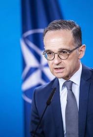 Маас заявил, что в НАТО готовы к диалогу с Россией, но ключ к улучшению отношений находится в Москве