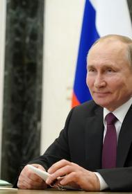 Путин приветствует отказ Вашингтона от санкций по «Северному потоку – 2»