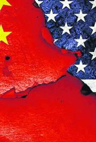 «Мировая закулиса» готовится потрошить Китай