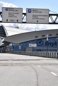 В Москве отменены и задержаны 53 авиарейса