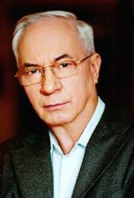 Экс-премьер Украины Азаров раскрыл, как Россия нарушила планы Зеленского развязать боевые действия в ДНР и ЛНР