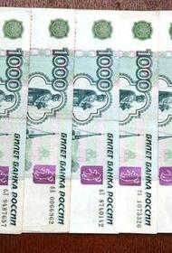 Общественник Рыбальченко предложил ввести отцовский капитал в размере 639,4 тысячи рублей