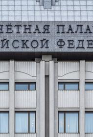 Государственный долг России достиг 19,7 триллиона рублей