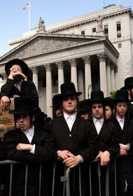 В США очередной «тренд» - жизни евреев стали неважны