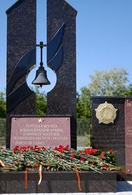 Мемориальный комплескс на месте братской могилы открыли в селе Новомихайловском