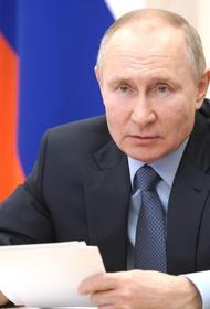 Путин напомнил, что сделал прививку против COVID-19 и призвал россиян вакцинироваться