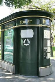 Вдова латвийского миллионера подралась в общественном туалете