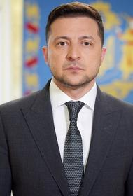 Зеленский внес в Раду проект закона о предотвращении угроз нацбезопасности, исходящих от олигархов