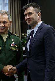 Минобороны РФ будет развивать российско-сербское военное сотрудничество