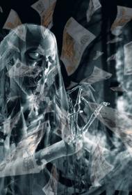 Создатели секретных военных систем России заработали на «мертвых душах» около 300 млн рублей