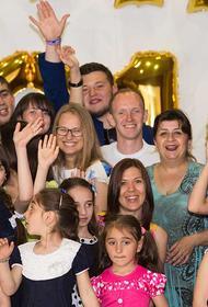 Пять лет назад Фонд Юрия Тена впервые презентовал конкурс грантов «Дело молодых»
