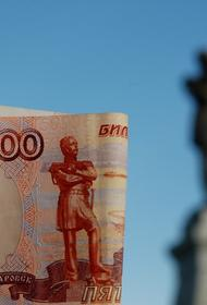Дегтяреву объяснили в Центробанке, когда Хабаровск уйдет с пятитысячной купюры