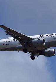 Авиакомпания Lufthansa отменила рейсы в Москву и Санкт-Петербург из Франкфурта