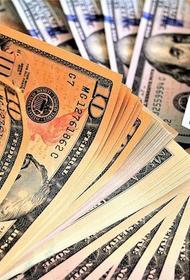 Глава Минфина Силуанов заявил о планах по сокращению вложений средств ФНБ в доллары