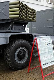 На форуме «Армия-2021» покажут перспективную легкую РСЗО