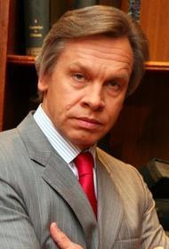Алексей Пушков: «Нам пора проявить характер в отношении США, иначе так и останемся в положении вечно гонимых»
