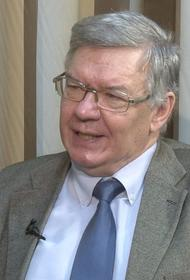 Американист Васильев: Запад создает ситуацию, которая называется – удвоение ставок