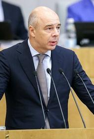Силуанов заявил, что Россия в течение месяца откажется от доллара в составе ФНБ