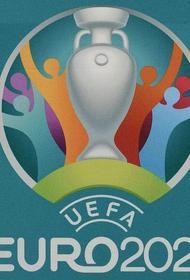 Чемпионат фальшивок запустили накануне Евро-2020