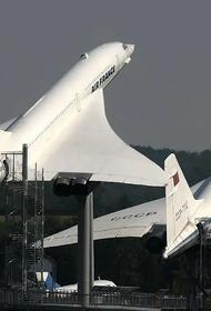 3 июня 1973 года. Трагедия Ту-144 на авиасалоне в Ле-Бурже