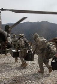 Операция «Решительная поддержка» войск США в Афганистане оборачивается решительным бегством