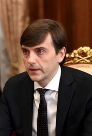Глава Минпросвещения анонсировал создание «белого» интернета в России