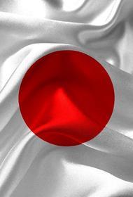 Япония заявила России протест из-за задержания судна в Охотском море