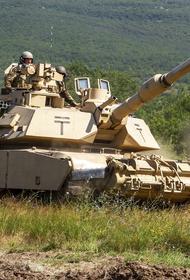 Появилось видео поражения американского танка Abrams российским ПТРК «Конкурс» на вооружении йеменских хуситов