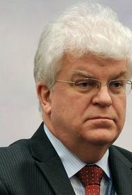 Постпред России при ЕС Чижов заявил, что Александра Македонского отравили «Новичком»