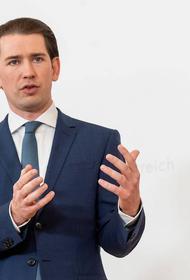 Курц: «Северный поток – 2» отвечает экономическим интересам Австрии