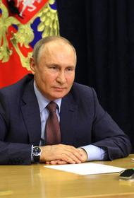 Песков: «Путин расстроился итогами матча российской сборной по хоккею с канадцами»