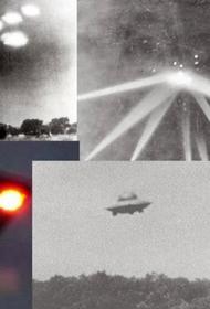25 июня американскому Конгрессу будет представлен доклад по НЛО