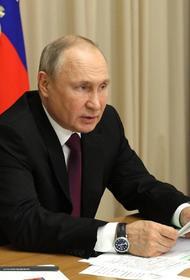 Путин заявил, что российская экономика приближается к докризисному уровню