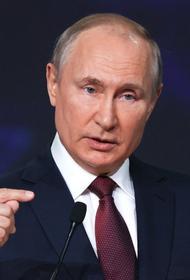 Путин заявил о завершении прокладки труб первой нити «Северного потока — 2».  «Газпром» готов заполнить магистраль топливом