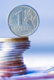 Цифровой рубль вытесняет наличные деньги