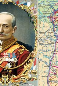 105 лет со дня начала последней стратегической операции Российской империи