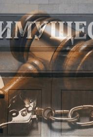 Бывшая чиновница Росимущества осуждена за многомиллионные растраты