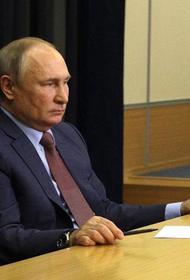 Путин назвал сферы, в которые Россия в ближайшие годы намерена нарастить вложения