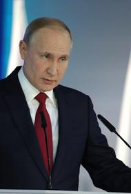 Путин: завершена укладка первой нитки газопровода «Северный поток — 2»