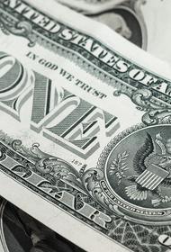 Эксперты объяснили, что делать с долларами после изменения структуры ФНБ